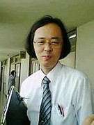 馬渕先生研究会