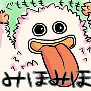 【公認】にくじる@ニコニコ動画