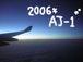 OCFL06年度AJ-1/07年度AS-1