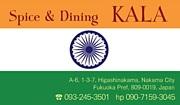Spice & Dining KALA