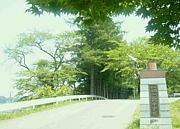一関市立一関中学校