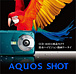 AQUOS SHOT SoftBank 002SH