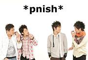 *pnish*@東海
