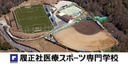 WE☆LOVE☆テニスRIS