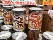 Oh!ら〜めん缶