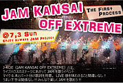 JAM KANSAI OFF EXTREME