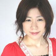 中島裕美子