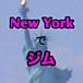 ニューヨークでジム!