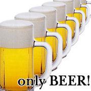 ビールしか飲まない