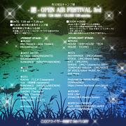 -漣- OPEN AIR FESTIVAL