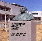 全慶連SFC