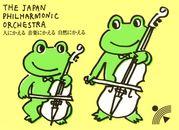 日本フィルのコンサート