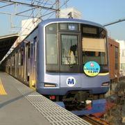 横浜高速鉄道Y500系