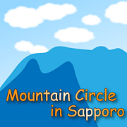 札幌☆登山の会