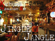 -JINGLE JANGLE-