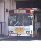 芸陽バス[広電グループ]