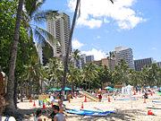 ハワイでリッチ! 資産倍増計画