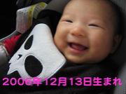 2006年12月13日生まれ