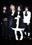 ☆ MANNEQUIN ☆