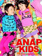 ☆ANAP KIDS 大阪☆