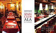 WELCOME TO SPAIN CLUB ALA!!