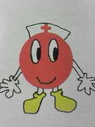 献血@さいたま!