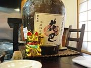 奈良のお酒 逸酒の会