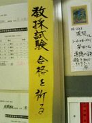小幼コース♥2003