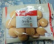ξ:) 小さなお菓子屋さん !