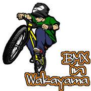 ★☆★BMX in 和歌山★☆★