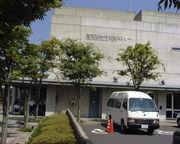 ☆古河スポーツ交流センター☆