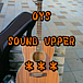 OYS SOUND UPPER