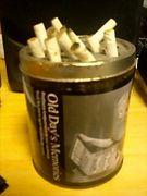 喫煙所みたいな所