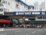 BOAT RACE 平和島