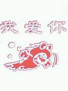 県短 中国語コース