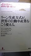 田中英式ゼミ