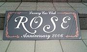 ‡Luxury Car Club ROSE‡