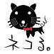 熊本イベント『ネコる。』