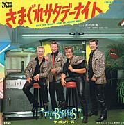 The Boppers 大好き
