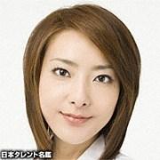 西川史子好き