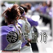 京都チーム「櫻嵐洛」