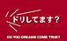 5/3 DCT-20th TOUR 広島2日目