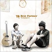 Best Partner♪