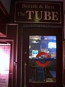 British Pub & Rest The Tube