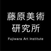 藤原美術研究所