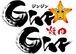 焼肉屋 GIN☆GIN(ジン☆ジン)