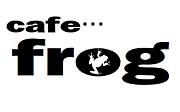 CAFE-frog(仮)計画!