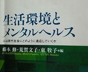 京都産業大学 河原ゼミ