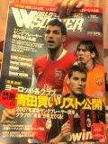 ★☆ファンタジーサッカー☆★