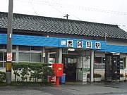 最寄り駅は西阿知駅!